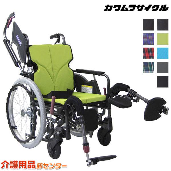 車椅子 折り畳み 【カワムラサイクル Modern-Bstyle 自走式 KMD-B22-40(38/42/45)-EL-M(H/SH)】 座幅選択 高さ選択 多機能 車いす 車椅子 車イス カワムラ 介助ブレーキ付き