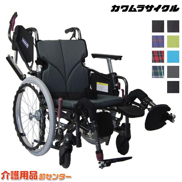 車椅子 折り畳み 【カワムラサイクル Modern-Cstyle 自走式 KMD-C22-40(38/42/45)-EL-M(H/SH)】 座幅選択 高さ選択 肘掛高さ調節 多機能 車いす 車椅子 車イス カワムラ 介助ブレーキ付き