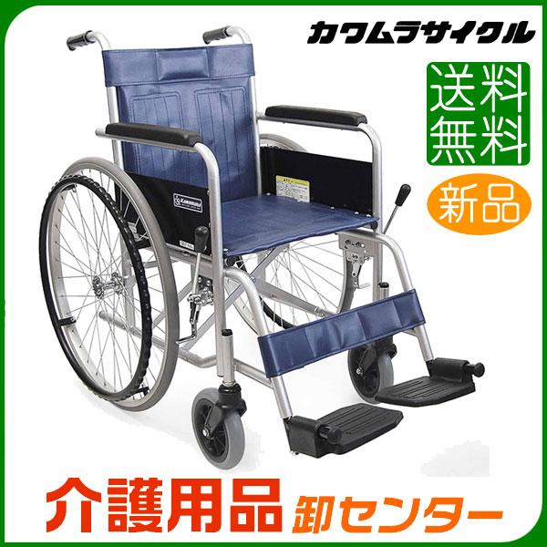 車椅子 折り畳み 【カワムラサイクル KR801Nソリッド-VS バリューセット】 自走式 車いす 車椅子 車イス スチール製 カワムラ 車椅子 送料無料