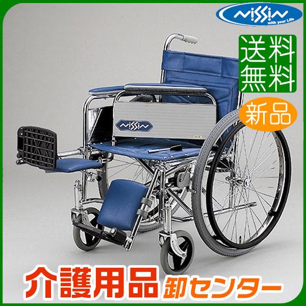 車椅子 折り畳み 【日進医療器 ND-14】 自走式 車いす 車椅子 車イス スチール製 送料無料