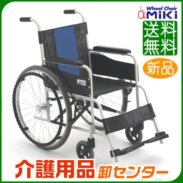 車椅子 折り畳み【MiKi/ミキ FE-3】自走式 車いす 車イス スチール製【送料無料】|介護用品 お年寄り プレゼント 折りたたみ 高齢者 老人ホーム 病院 おしゃれ 介護施設 福祉用具 自走式車椅子 自走式車いす