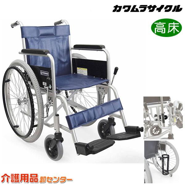 車椅子 折り畳み 【カワムラサイクル KR801Nソフト-VS バリューセット】 自走式 車いす 車椅子 車イス スチール製 カワムラ 車椅子 送料無料