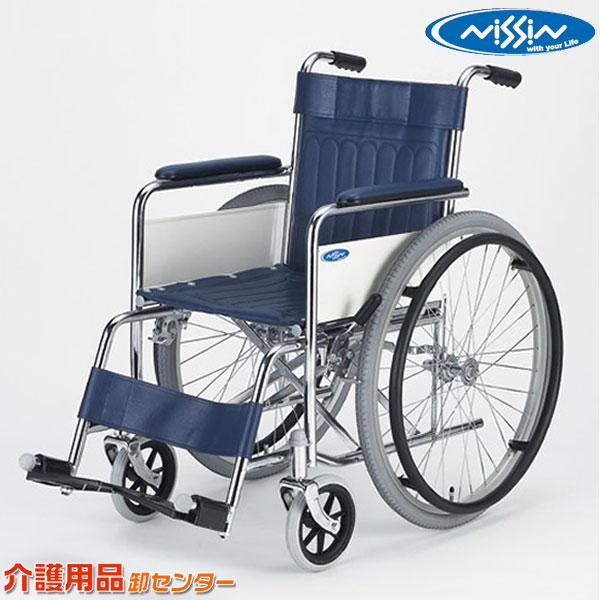 車椅子 折り畳み 【日進医療器 ND-1】 自走式 車いす 車椅子 車イス スチール製 送料無料