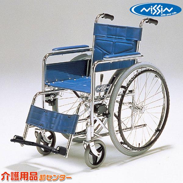 車椅子 折り畳み 【日進医療器 NS-1】 自走式 車いす 車椅子 車イス スチール製 送料無料