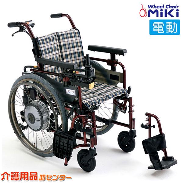 車椅子【MiKi/ミキ 電動ユニット装着車椅子 M-JWX-1 Plus】スキット 電動車椅子 車いす 車イス 送料無料|介護用品 お年寄り プレゼント 高齢者 老人ホーム 病院 おしゃれ 介護施設 福祉用具