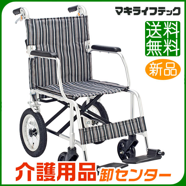 車椅子 軽量 折り畳み 【マキライフテック FINE/ファイン】介助式 車いす 車椅子 車イス 送料無料