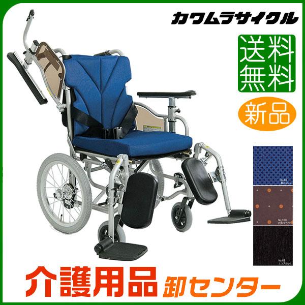 車椅子 折り畳み 【カワムラサイクル KZM16-40(38・42)EL】 介助式 脚部エレベーティング&スイングアウト 肘跳ね上げ 低床・中床・高床 車いす 車椅子 車イス カワムラ 車椅子 送料無料