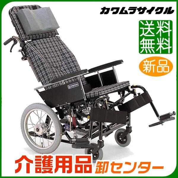 車椅子 折り畳み 【カワムラサイクル ティルト&リクライニング KX16-42N】 介助式 肘掛け脱着 脚部スイングアウト 車いす 車椅子 車イス カワムラ 車椅子 送料無料