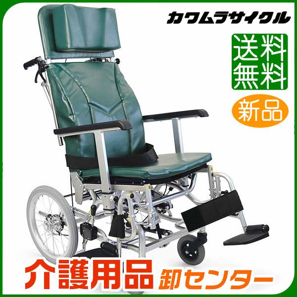 車椅子 折り畳み 【カワムラサイクルティルト&リクライニング KXL16-42】 介助式 脚部スイングアウト 肘跳ね上げ 車いす 車椅子 車イス カワムラ 車椅子 送料無料