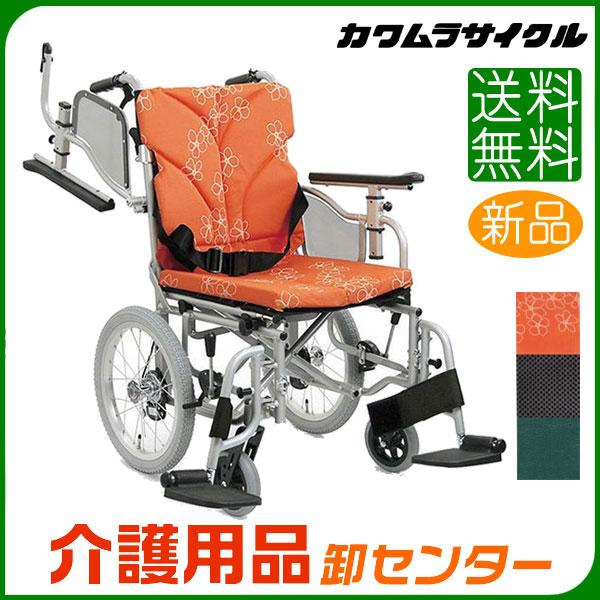 車椅子 折り畳み 【カワムラサイクル AYO16-40(36・38・42・45・48・50)】 介助式 脚部スイングアウト 肘跳ね上げ 低床 車いす 車椅子 車イス カワムラ 車椅子 送料無料