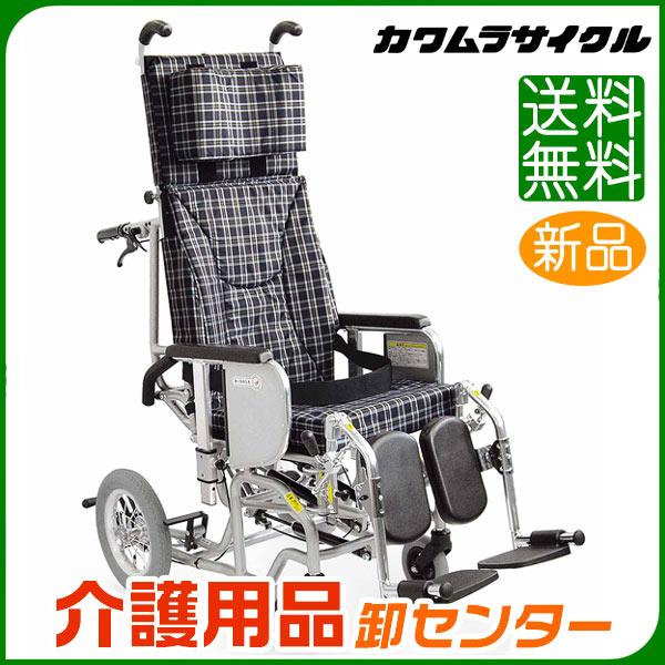 車椅子 折り畳み 【カワムラサイクル ティルト&フルリクライニング AYK-40EL】 介助式 脚部エレベーティング&スイングアウト 車いす 車椅子 車イス カワムラ 車椅子 送料無料