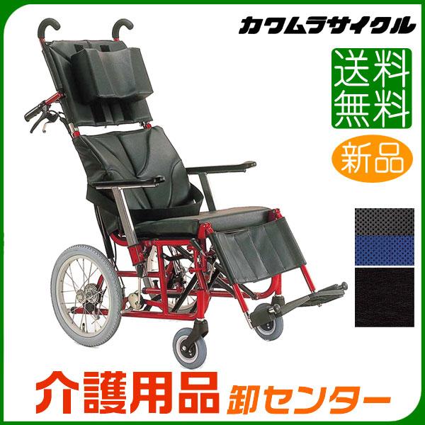 車椅子 折り畳み 【カワムラサイクル ティルト&リクライニング ぴったりフィット KPF16-40(42)ABF】 介助式 脚部エレベーティング&スイングアウト 高床 車いす 車椅子 車イス 送料無料