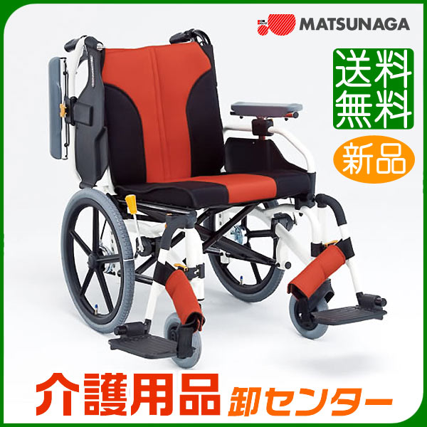 車椅子 折り畳み 【松永製作所 MY-2】 介助式 車いす 車椅子 車イス 多機能 送料無料