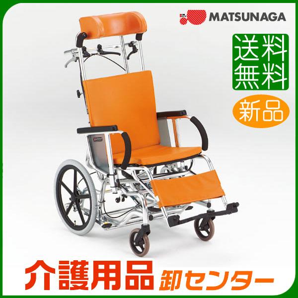 車椅子 【松永製作所 MH-4R】 介助式 ティルト&リクライニング 車いす 車椅子 車イス 送料無料
