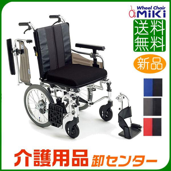 車椅子 折り畳み 【MiKi/ミキ MM-Fit Hi 16】 介助式 車いす 車椅子 車イス 多機能 送料無料