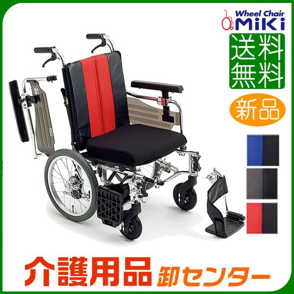 車椅子 折り畳み 【MiKi/ミキ MM-Fit Lo 16】 介助式 車いす 車椅子 車イス 低床 送料無料