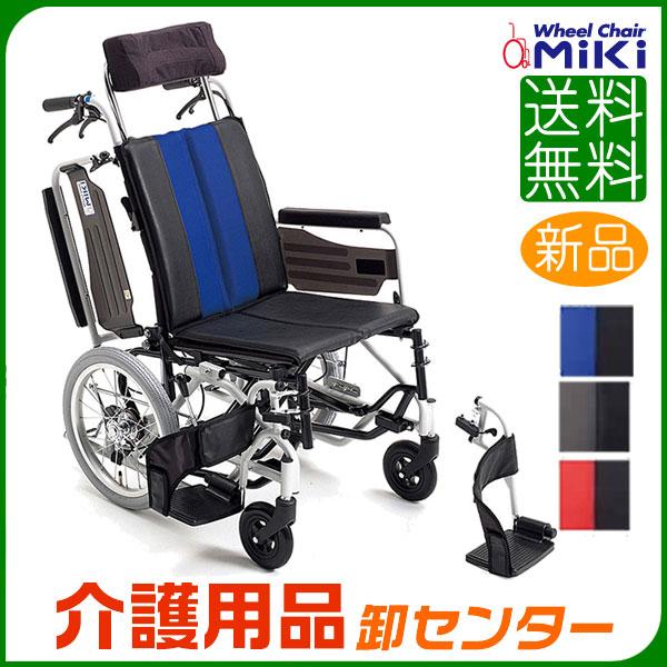 車椅子 折り畳み 【MiKi/ミキ MP-TiF VL】 介助式 ティルト 車いす 車椅子 車イス 送料無料