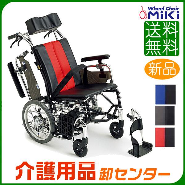 【MiKi/ミキ MXシリーズ MX-Ti DX ふみ子ちゃん2】 車椅子 折り畳み 介助式 ティルト 車いす 車椅子 車イス アルミ製 多機能