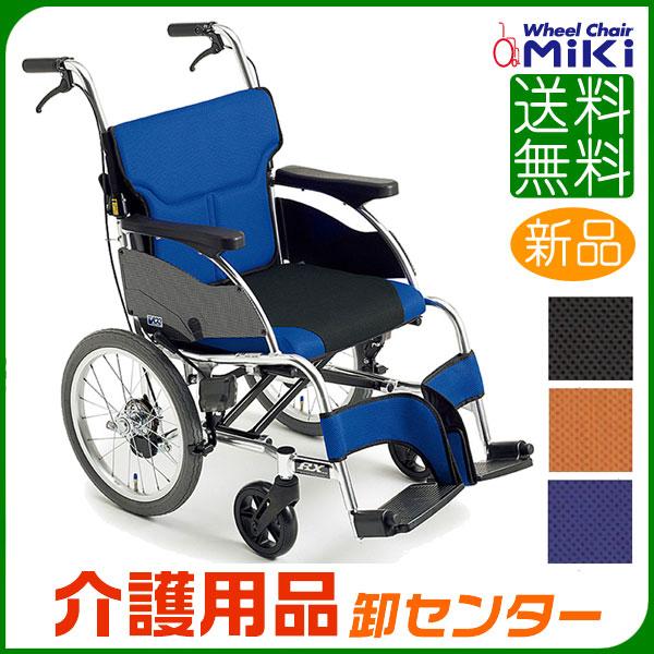 車椅子 折り畳み 【MiKi/ミキ RXシリーズ RXC-1 Lo】 介助式 車いす 車椅子 車イス 低床 送料無料