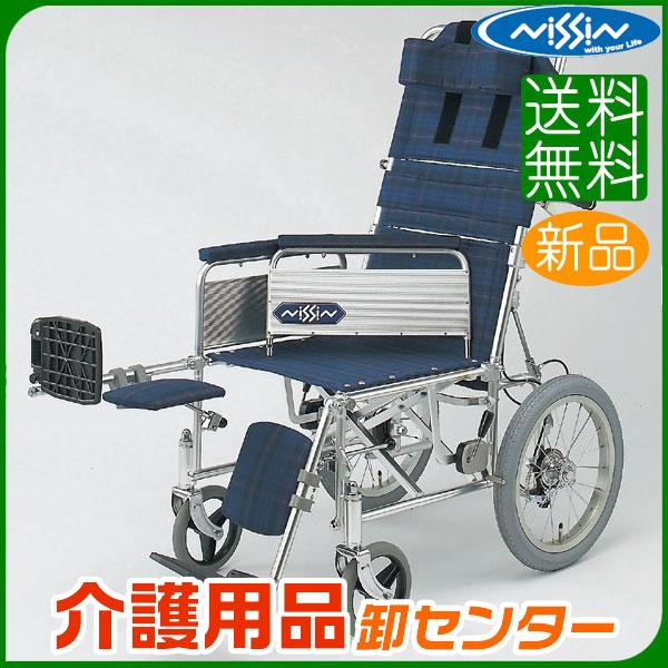 車椅子 折り畳み 【日進医療器 リクライニング NA-118B】 介助式 車いす 車椅子 車イス 送料無料