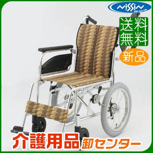 車椅子 折り畳み 【日進医療器 NAH-400シリーズ NAH-446U】 介助式 車いす 車椅子 車イス 送料無料