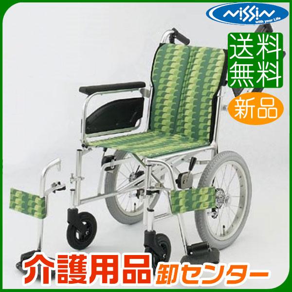 車椅子 折り畳み 【日進医療器 NAH-400シリーズ NAH-446W】 介助式 車いす 車椅子 車イス 送料無料