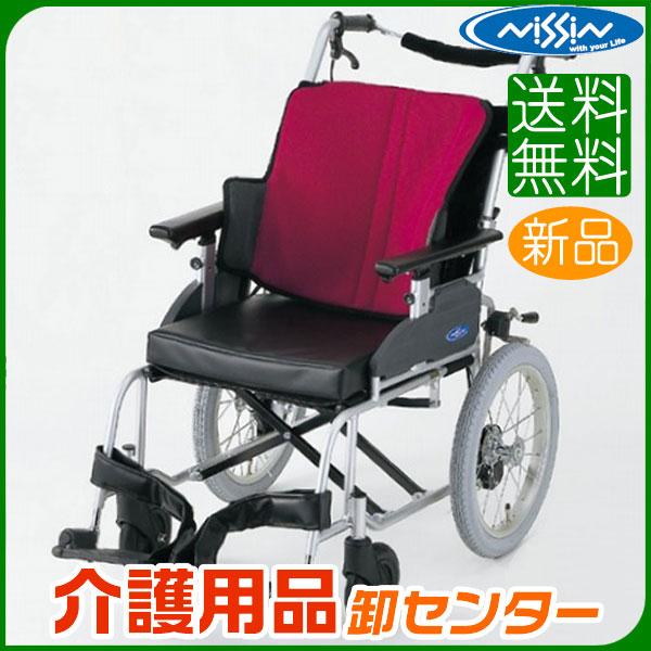 車椅子 折り畳み 【日進医療器 座王シリーズ スタンダード NAH-521A】 介助式 車いす 車椅子 車イス 送料無料