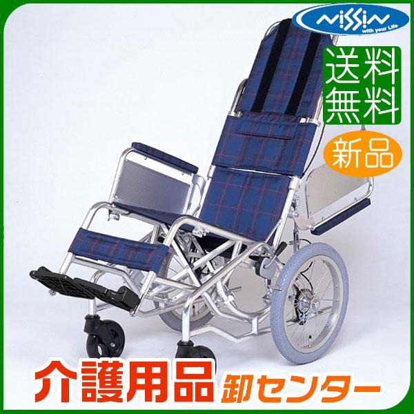 車椅子 折り畳み 【日進医療器 ティルト NAH-F1】 介助式 車いす 車椅子 車イス 送料無料