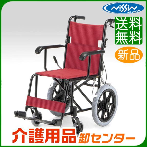 車椅子 軽量 折り畳み 【日進医療器 TH-2SB】 介助式 車いす 車椅子 車イス 送料無料