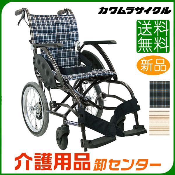 車椅子 軽量 折り畳み 【カワムラサイクル WAVITシリーズ WA16-40(42)S/A】 介助式 車いす 車椅子 車イス カワムラ 車椅子 送料無料