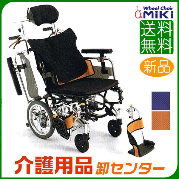 車椅子 折り畳み 【MiKi/ミキ SKT_plus ABS】 介助式 車いす 車椅子 車イス 送料無料