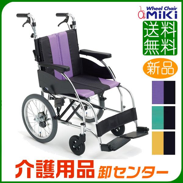 車椅子 軽量 折り畳み 【MiKi/ミキ UR-2】 介助式 車いす 車椅子 車イス 押し手高調整 送料無料