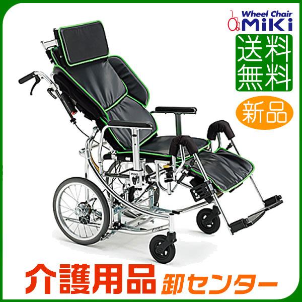 車椅子 【MiKi/ミキ NEXTROLLER_sp2】 介助式 リクライニング 車いす 車椅子 車イス 送料無料