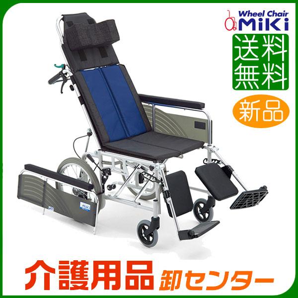 車椅子 折り畳み 【MiKi/ミキ BAL-14】 介助式 リクライニング 車いす 車椅子 車イス 送料無料