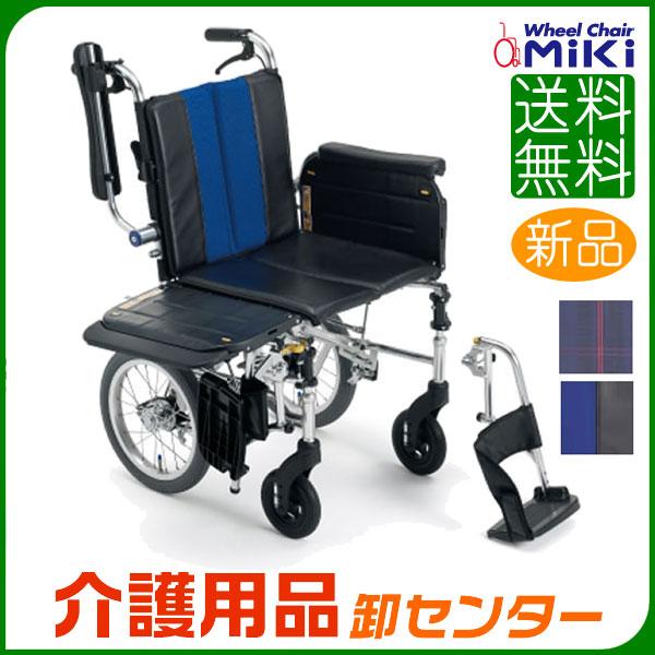 車椅子 折り畳み 【MiKi/ミキ LK-3 ラクーネ3】 介助式 車いす 車椅子 車イス 送料無料