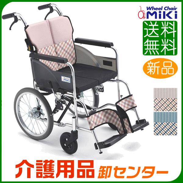 車椅子 軽量 折り畳み 【MiKi/ミキ MSR-2】 介助式 車いす 車椅子 車イス コンパクト車椅子 送料無料