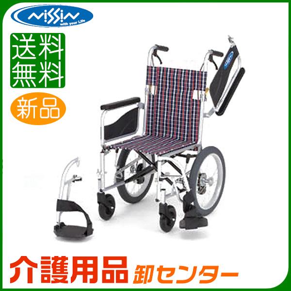 車椅子 軽量 折り畳み 【日進医療器 NEO-2W】 介助式 車いす 車イス くるまいす 多機能 介護用品 お年寄り 軽量車椅子 プレゼント 折りたたみ 高齢者 老人ホーム 病院 おしゃれ 介護施設 福祉用具