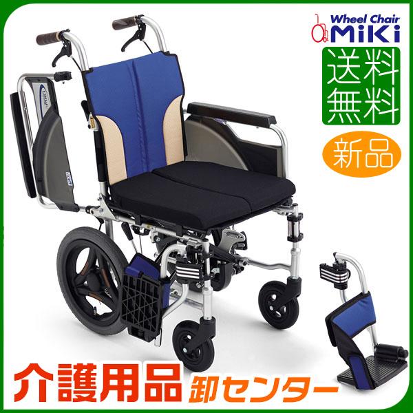 車椅子 折り畳み 【MiKi/ミキ Skit(スキット) SKT-200B】 介助式 車いす 車イス くるまいす とまっティシリーズ 自動ブレーキ コンパクト車椅子 送料無料