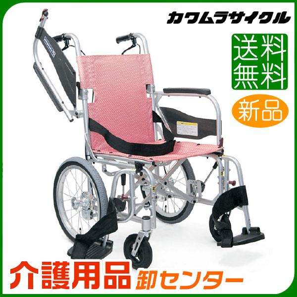車椅子 軽量 折り畳み【カワムラサイクル ふわりす+ KFP16-40(42)SB】介助式 車いす 車イス カワムラ【送料無料】|介助用 介助式車椅子 介護用品 お年寄り 軽量車椅子 プレゼント 介助式車いす 折りたたみ 高齢者 老人ホーム 病院 おしゃれ 福祉用具