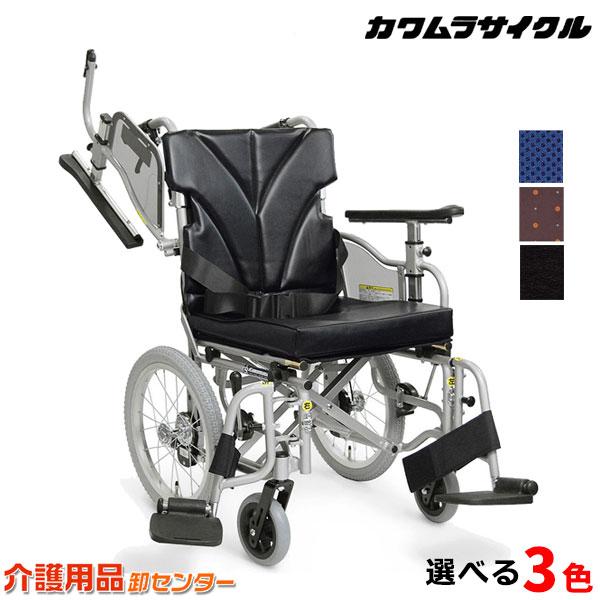 車椅子 折り畳み 【カワムラサイクル KZM16-40(38・42)】 介助式 脚部スイングアウト 肘跳ね上げ 低床・中床・高床 車いす 車椅子 車イス カワムラ 車椅子 送料無料