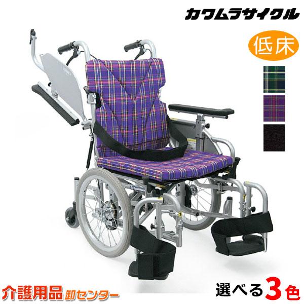 車椅子 折り畳み 【カワムラサイクル 六輪 こまわりくん KAK16-40B-LO】 介助式 超々低床 脚部スイングアウト 肘跳ね上げ式 車いす 車椅子 車イス カワムラ 車椅子 送料無料