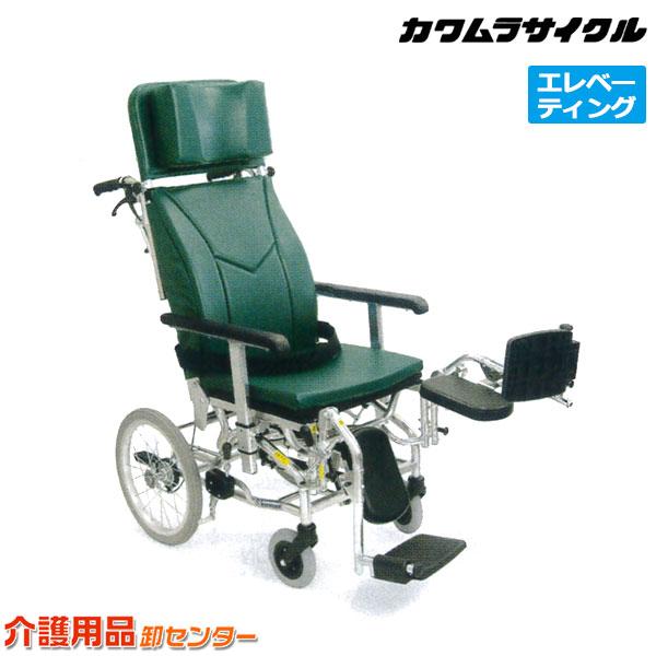 車椅子 折り畳み【カワムラサイクル ティルト&リクライニング KXL16-42EL】介助式 脚部エレベーティング&スイングアウト 車いす 車イス カワムラ【送料無料】|介助用 介助式車椅子 介護用品 介助式車いす 折りたたみ