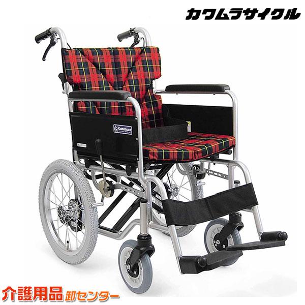 車椅子 折り畳み 【カワムラサイクル BM16-40(38・42)SB-M-ABF】 介助式 車いす 車椅子 車イス カワムラ 車椅子 送料無料