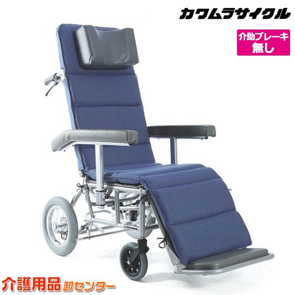 車椅子 【カワムラサイクル フルリクライニング RR60N】 介助式 車いす 車椅子 車イス カワムラ 車椅子 送料無料