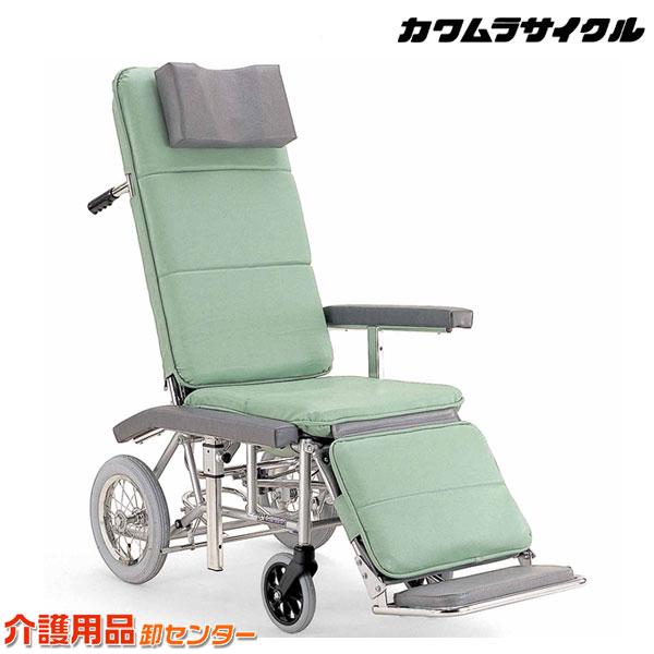 車椅子 【カワムラサイクル フルリクライニング RR70N】 介助式 車いす 車椅子 車イス カワムラ 車椅子 送料無料