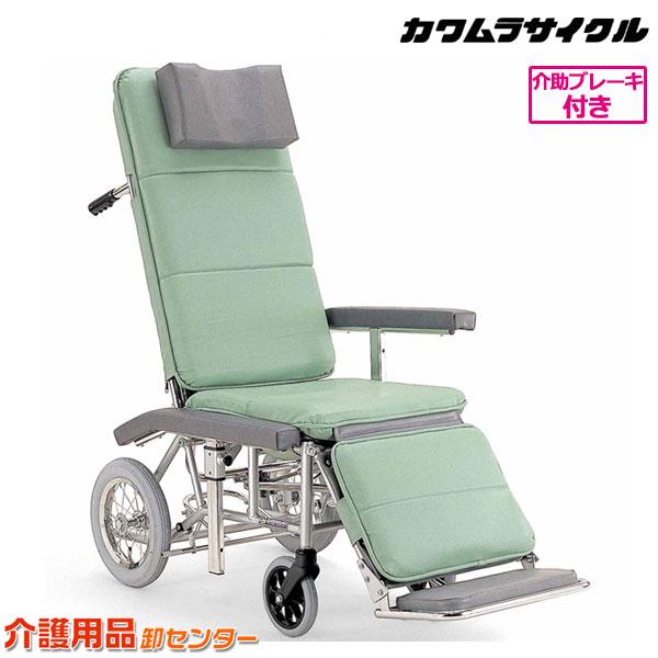車椅子 【カワムラサイクル フルリクライニング RR70NB】 介助式 車いす 車椅子 車イス カワムラ 車椅子 送料無料