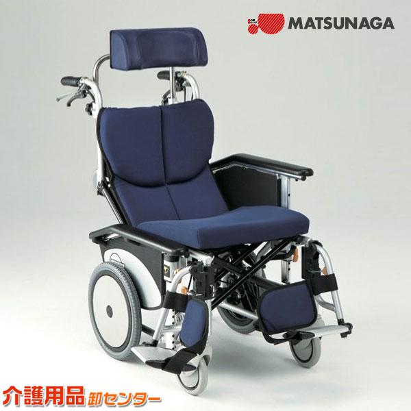 車椅子 折り畳み【松永製作所 OS-12TRSP】介助式 ティルト&リクライニング 車いす 車イス コンパクト車椅子【送料無料】 介助用 介助式車椅子 介護用品 介助式車いす 折りたたみ おしゃれ