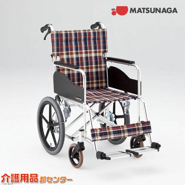 車椅子 折り畳み 【松永製作所 AR-371】 介助式 車いす 車椅子 車イス 高床 送料無料