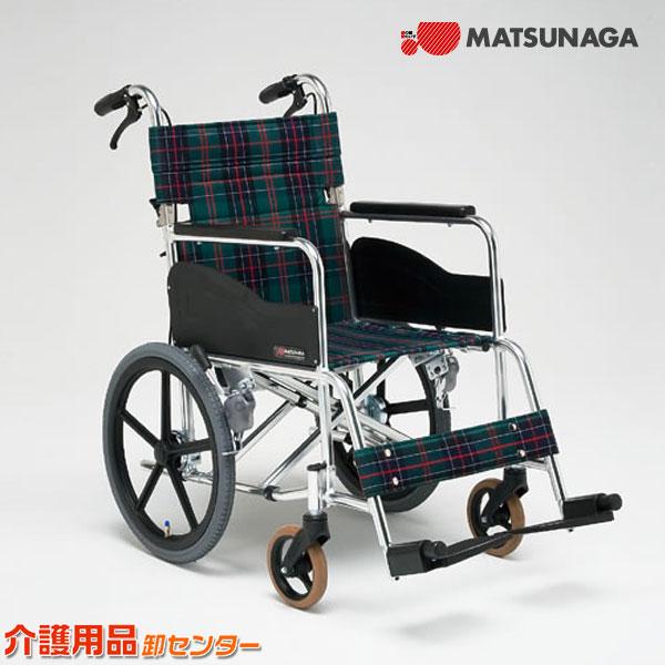 車椅子 折り畳み 【松永製作所 AR-301】 介助式 車いす 車椅子 車イス 送料無料