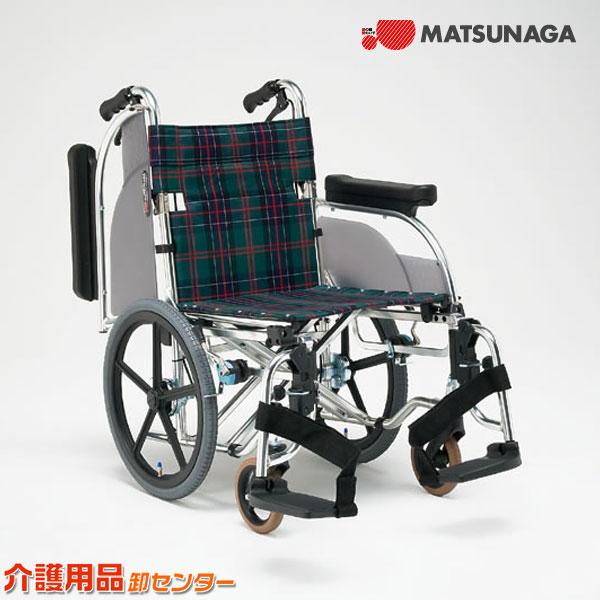 車椅子 折り畳み 【松永製作所 AR-601】 介助式 車いす 車椅子 車イス 肘跳ね上げ 脚部スイングアウト 送料無料